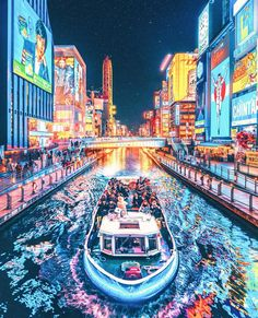 Naohiro Yako is a photographer, illustrator and director based in Japan. He captures, at night, the streets and all the details of the cities of Tokyo or Osaka. Japon Illustration, Travel Illustration, Osaka Japan, Okinawa Japan, City Aesthetic, Travel Aesthetic, Japan Travel Photography, Art Photography, Japanese Travel