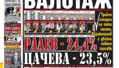 http://vestnici24.blogspot.bg/2016/11/vestnik-telegraf.html Вестник Телеграф - 07 Ноември 2016 г.