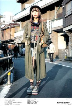 Fruits Magazine - Street Fashion Japan
