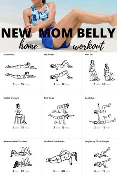 New Mom Workout, After Baby Workout, Post Baby Workout, Post Pregnancy Workout, At Home Workout Plan, At Home Workouts, Workout Plans, Postpartum Workout Plan, Workout Ideas