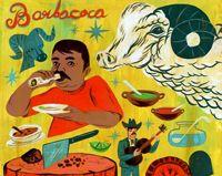 Mexican Taco art, Mexican signs, Mexican art, art and design, Mexican design,