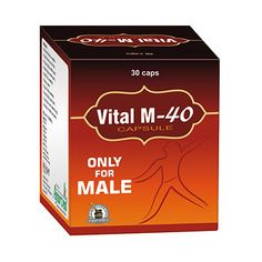 Vital capsule is all new and advanced herbal male sexual enhancement pill that helps men to prolong lovemaking sessions and increases stamina, pleasure and satisfaction. Vital capsule helps increase libido, energy level and virility in men. Men's Health Supplements, Energy Supplements, Enhancement Pills, Male Enhancement, Dealing With Stress, Super Saver, Energy Level, Herbalism, Plants