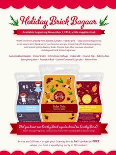 Scentsy Bricks are back in November 2014! Whoo Hoo! Cannot wait for these!