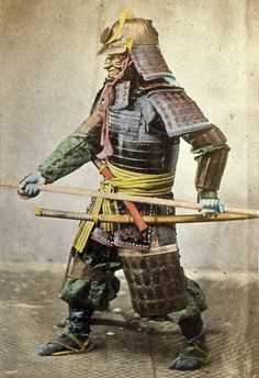 """Japanese Lancer"""