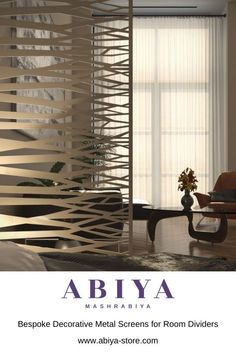 Home Decor Idea from ABIYA: Room Divider / Room Partitons using Bespoke Decorative Metal Screens / Laser Cut Screens from ABIYA. Many patterns for you to chose. Designed & Manufactured in Dubai, UAE ==>> Order online today! #abiya #mashrabiya #pattern # design #roomdivider #roompartition #decorativescreen #arabic #homedecor Decorative Screen Panels, Decorative Room Dividers, Exterior Design, Interior And Exterior, Laser Cut Screens, Room Partition Designs, Privacy Screen Outdoor, Laser Cut Metal, Architectural Elements