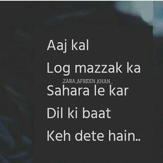 Jabhi Ab Kisi Ko Msg Nhi Krungi Heart Touching Pinterest Love