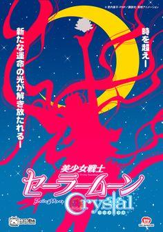 """Sailor Moon Crystal"" - Sailor Moon"