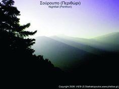 Perithori Mountains, History, Nature, Travel, Voyage, Viajes, History Books, Traveling, Historia