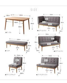 152064円デザイン性の高いソファとテーブルの組合せ。