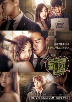 하석진-윤소희 / tvN '연극이 끝나고 난 뒤'