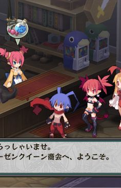 Exploding penguins? A giant pink dinosaur? It can only be the turn-based strategy role-playing goodness of Disgaea