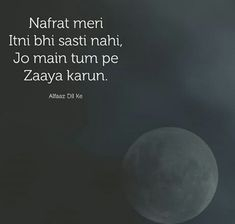 Heart Touching Shayari, Urdu Quotes, Attitude, It Hurts, My Life, Poetry, Thoughts, Feelings, Sayings