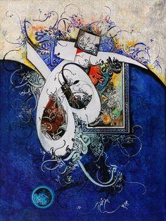 Islamic Art Calligraphy, Caligraphy, Arabic Art, Wren, Love Art, Allah, Oriental, Arts And Crafts, Typography