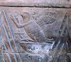 A Ba (soul spirit ) depicted on the walls of the temple. compare to the holy  Dove.
