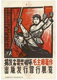 Exhibition to expose the evil deed of China's Chrushow to sabotage the publication of Chairman Mao's writings (Jiefa Zhongguo Heluxiaofu pohuai Mao zhuxi zhuzuo chuban faxing zuixing zhanlan); Original size: 77.5x54 cm. Beijing Exhibition Office, 1968