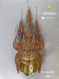 Thai Style, Tiaras And Crowns, Thailand, Traditional, Christmas Ornaments, Holiday Decor, Gold, Clothes, Jewelry