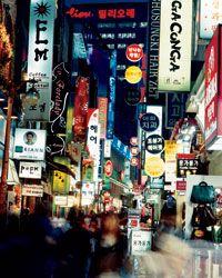 Street Life in Seoul, South Korea #MIdestinations #ModusItinerandi