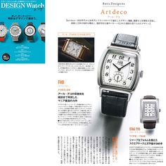 F903-SW http://tokyo-watchstyle.jp/brand/fhb/f903-rw.html