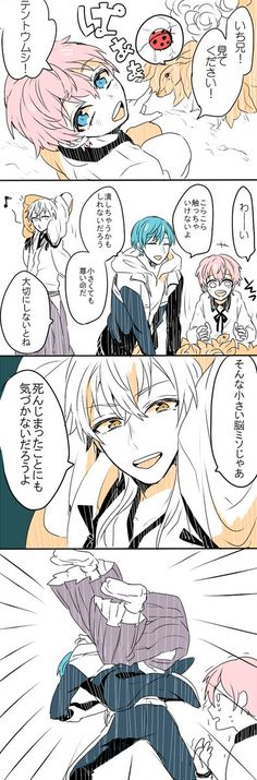 とうろぐ-刀剣乱舞漫画ログ - 粟田口と空気の読めないおじいちゃん達の話