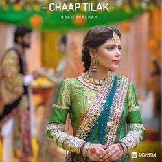 """""""Have you gotten a chance to hear #HadiqaKiani's version of Chaap Tilak?  Also, she looks absolutely stunning in this traditional outfit! ©: @hadiqakianiofficial . . . . . . . . . . . . . . . #shopistanofficial #shopistan #pr #marketing #digitalmarketing #summer #success #inspiration #motivation #business #smallbusiness #technology #news #fashion #latest #update #tech #people #instamood #dress #traditional #chaaptilak"""" by @shopistanofficial. #startupgrind #successmindset #businesslife…"""