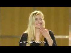 Louane Emera - Je Vole (greek lyrics)