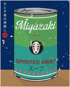 If Andy Warhol grew up on Totoro and 'Spirited Away,' he might have made these colorful prints.