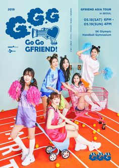 South Korean girl group GFriend is set to return to Manila a year after the group held its first solo concert here. Kpop Girl Groups, Korean Girl Groups, Kpop Girls, Extended Play, K Pop, Olympic Handball, Gayo, Fandom, Cloud Dancer