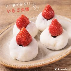 Making Sweets, Asian Desserts, Strawberry Desserts, Japanese Sweets, Cheesecake, Plates, Baking, Fruit, Food