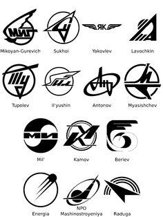 ソビエト/ロシアの航空宇宙産業各社のロゴ一覧
