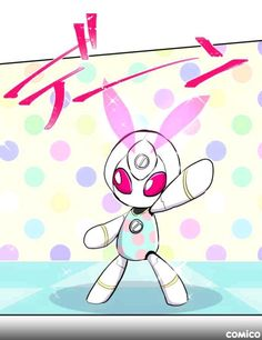 Happy Tree Friends, Five Nights At Freddy's, Just Love, Chibi, Snoopy, My Favorite Things, Anime, Fictional Characters, Design