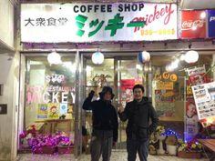 Coffee Shop, Coffee Shops, Coffeehouse
