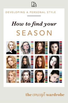 Find out which season you are in the twelve seasons colour analysis. This will help you determine the most harmonious colours for you. Cool Skin Tone, Colors For Skin Tone, Neutral Skin Tone, Soft Summer Palette, Soft Autumn Color Palette, Summer Color Palettes, Soft Autumn Makeup, Winter Makeup, Mode Country