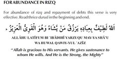 Dua for abundance in rizq.