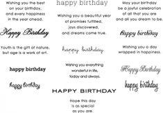 Birthday Basics Stamp Set, Papertrey ink