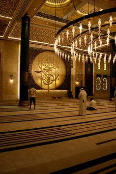 Just the feeling alone of being in a mosque 🕌 is just incredible May Allah bless you all that see this post laylatulqadr allah alhamdulillah mashallah likeforlikes muslim islam islamic beautiful mosque Mosque Architecture, Religious Architecture, Architecture Plan, Interior Architecture, Interior And Exterior, Muslim Pictures, Mhendi Design, Islamic Center, Beautiful Mosques