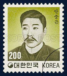 DEFINITIVE POSTAGE STAMPS, Ahn Jung-geun, Personage, Green, white, 1982 10 08, 보통우표, 1982년10월08일, 1271, 안중근, postage 우표