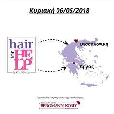 """""""Διπλό"""" χτύπημα καρδιάς. Σκιρτήματα αγάπης HAIR for HELP.  Πολλές καρδιές χτύπησαν έντονα σε ρυθμούς Εθελοντισμού και Προσφοράς την Κυριακή 06/05/2018 σε Θεσσαλονίκη και Άργος.  Επανερχόμαστε με ... επιβεβαιωτικό Οπτικό Υλικό ! Home Decor, Decoration Home, Room Decor, Home Interior Design, Home Decoration, Interior Design"""