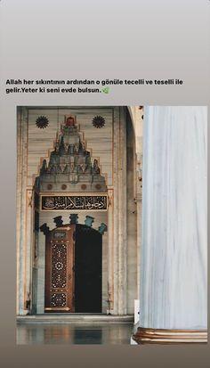 Islamic Art, Islamic Quotes, Meaningful Sentences, Allah Love, Allah Islam, Galaxy Wallpaper, Beautiful Words, Book Quotes, Quran