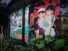 Sketch On Kyoto: Rainy Aged Care Facility Kinugasa Tenjinmori-chō, Kita-ku, Kyōto SONY Xperia Z3 雨の介護施設(京都市北区衣笠天神森町「あやとり」)