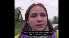 Расправа в Твери: единственная выжившая жертва рассказала как убивали её...