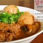 Korean spicy pork & potato stew