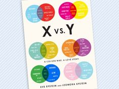 X vs. Y by Leonora Epstein and Eve Epstein Book Review | Everywhere - DailyCandy
