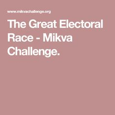 The Great Electoral Race by Mikva Challenge Win Prizes, Challenges, Racing, Sign, Lace