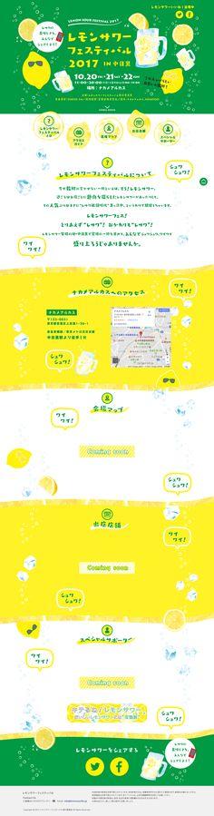 Print Layout, Web Layout, Layout Design, Placemat Design, Web Colors, Art Web, Picture Albums, Japanese Graphic Design, Japan Design