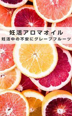 Grapefruit, Pregnancy, Activities, Food, Essen, Pregnancy Planning Resources, Meals, Yemek, Eten