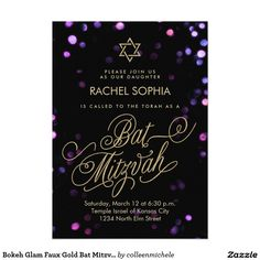 Bokeh Glam Faux Gold Bat Mitzvah Invitation   ♥  Repinned by Annie @ www.perfectpostage.com