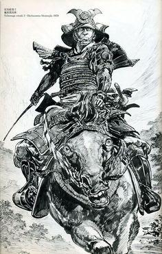 Gomineko Books: Hiroshi Hirata's Mononofu - Amazing Samurai Illustrations