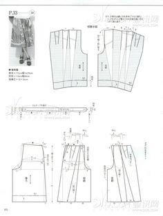 [香香分享]STYLE BOOK 2014 盛夏号1(二)_香香的梦幻花园