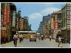 1958 衡陽路
