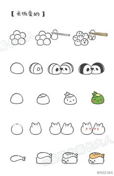 Incredible eight sheets Korea DIY Kawaii diary Fairly point-sticker-Set – Deco-style, Translucent paper-stickers-Set Cute Easy Drawings, Kawaii Drawings, Doodle Drawings, Doodle Art, Food Drawing Easy, Drawing Ideas, Drawing Tutorials, Drawing Sketches, Pencil Drawings